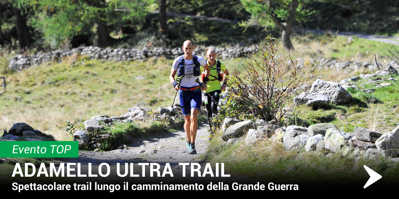 Adamello-ultra-trail-Evento-TOP1